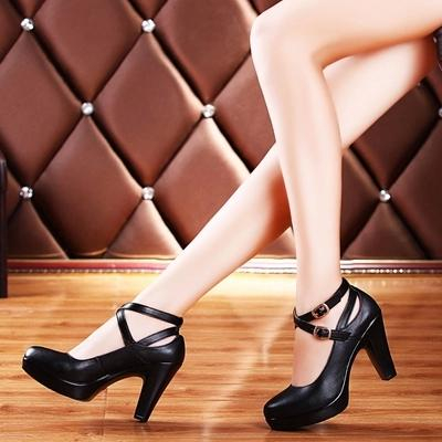 Hannah genuine leather cross ankle strap pumps yesstyle for Sofas altos y comodos