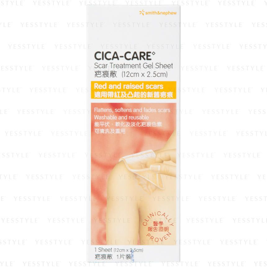 cica care before and after - photo #44